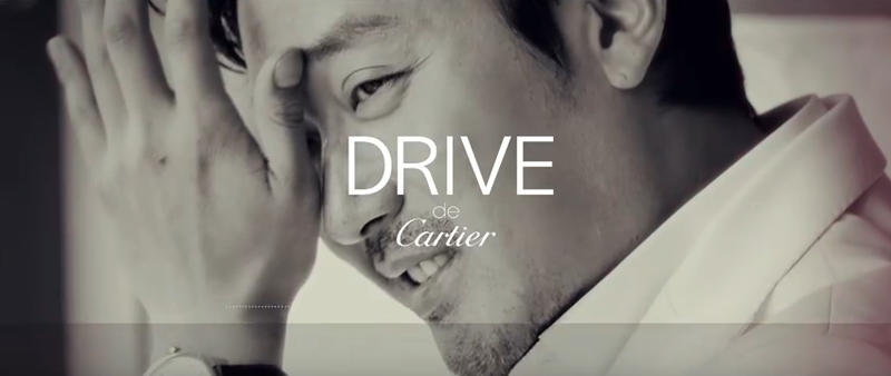CARTIER 2017 HA JUNG WOO X PLK